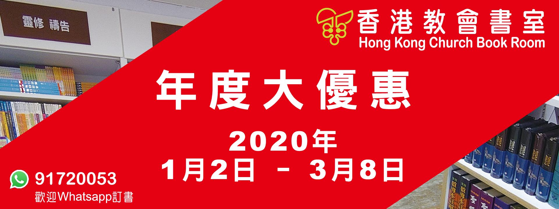 202001WebBanner-01