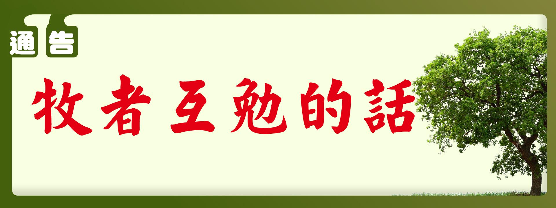 20200207SpSpeech_banner-02
