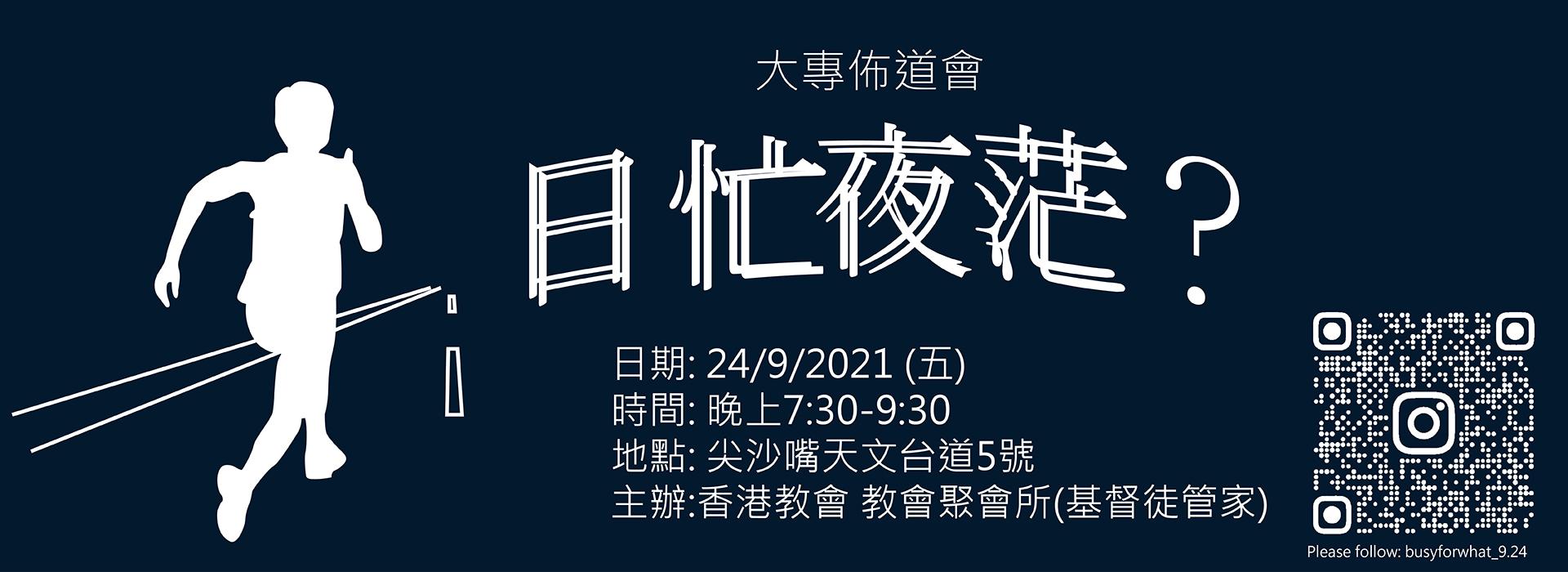 Web_主頁Banner