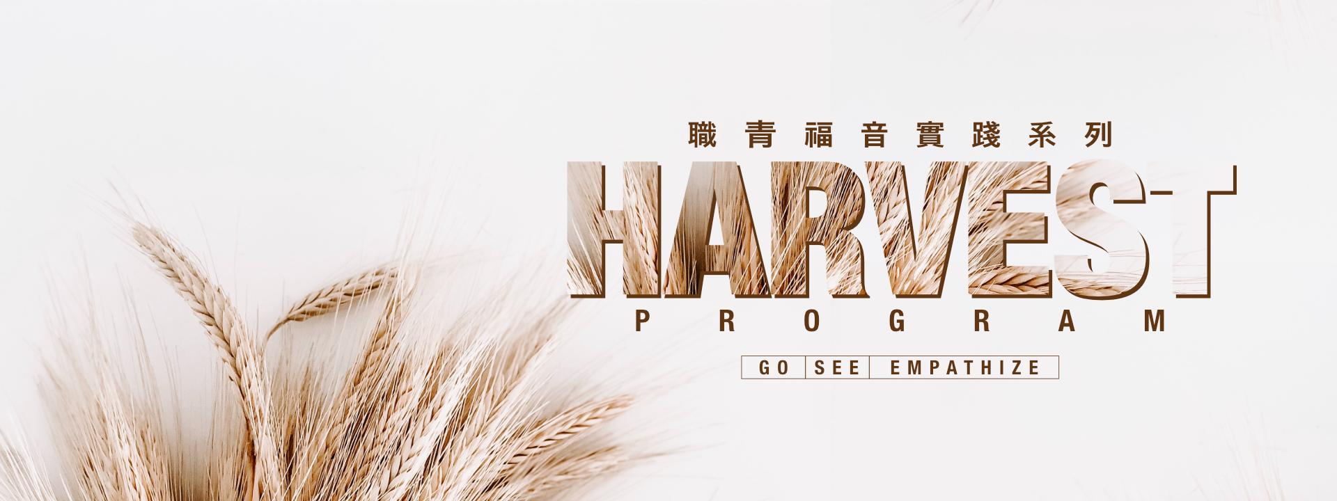 harvest720