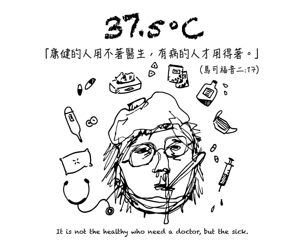 20180512少年佈道會(1)